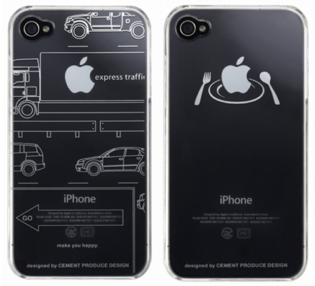 Download Logo Design For Iphone