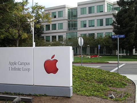 Apple University, la scuola per i dirigenti interni che insegna a pensare come Steve Jobs