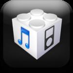 Apple rilascia la prima beta di iOS 5.1 agli sviluppatori!