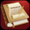 iAlmanacco: l'applicazione che porta un vero e proprio almanacco sui nostri iPhone si aggiorna con alcune migliorie