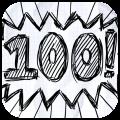 iSpazio App Sales: 100, il popolarissimo gioco matematico, è in offerta gratuita solo per oggi in esclusiva con iSpazio