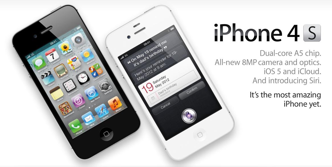TIM e H3G ufficializzano le proprie offerte per iPhone 4S sul loro sito ufficiale