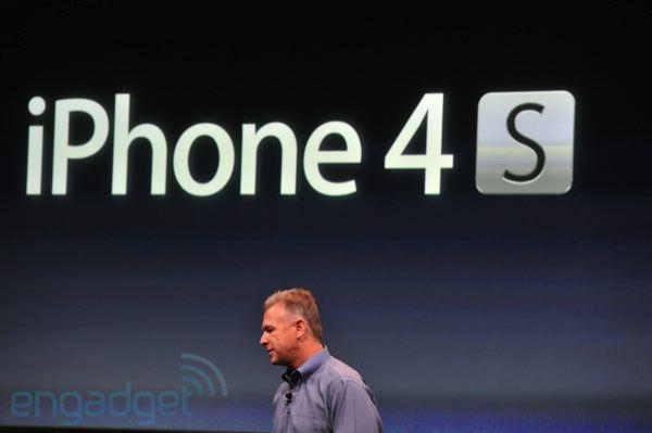 Ecco l'iPhone 4S, il nuovo melafonino di Apple finalmente ufficializzato