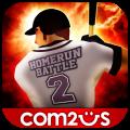 Homerun Battle 2 finalmente disponibile in App Store [Video]