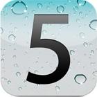 Tutte le novità dell'iOS 5.1 beta 1 raccolte per <br />voi in un unico articolo su iSpazio [IN CONTINUO AGGIORNAMENTO X6]