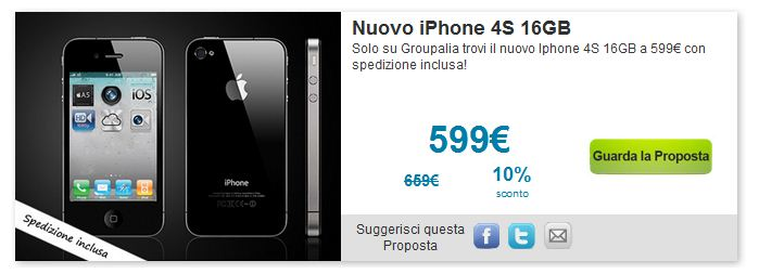 iphone 4s groupalia - ispazio