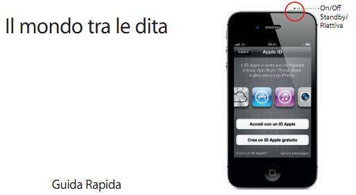 Il mondo tra le dita: disponibile la Guida Rapida all'iPhone 4S