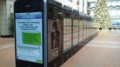 Photo of La mostra dedicata a Steve Jobs illustra 300 brevetti sui display di 30 iPhone giganti