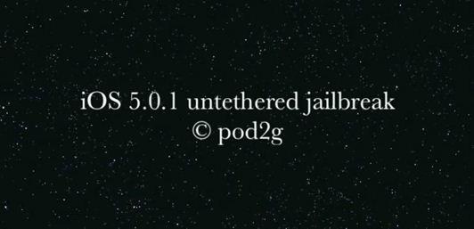 Pod2g mostra un nuovo video del Jailbreak Untethered di iOS 5.0.1 su iPhone 4 ed annuncia che il rilascio è vicino