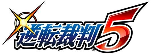 Capcom annuncia Ace Attorney 5 e Ace Attorney 123HD per iOS