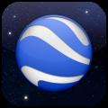 Google Earth si aggiorna con notevoli miglioramenti delle prestazioni e risoluzione bug