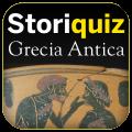 Storiquiz: metti alla prova le tue conoscenze sull'antica Grecia