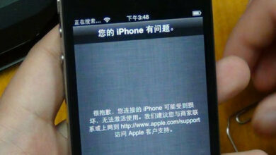 Photo of Apple conferma i problemi di compatibilità con le SIM Card di China Mobile