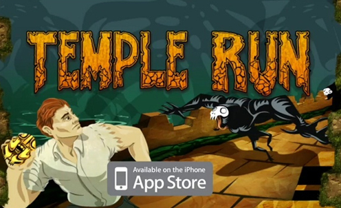 Temple Run - ispazio