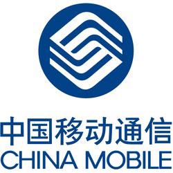 Dopo l'accordo con China Telecom, Apple rivolge la sua attenzione a China Mobile