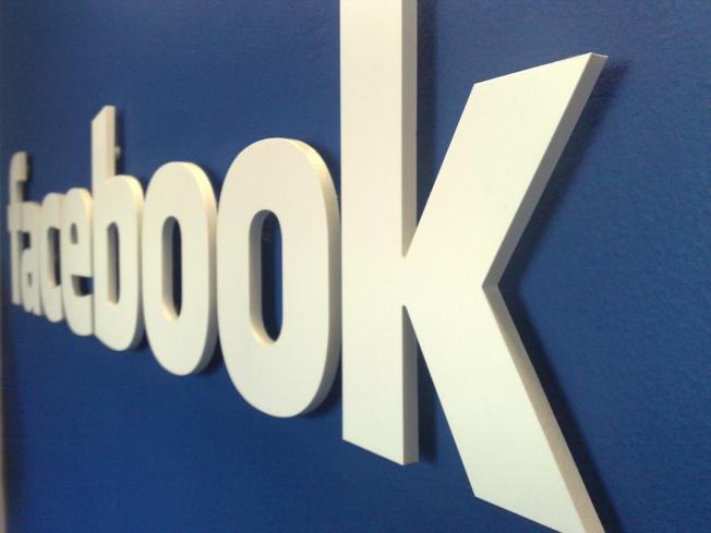 Facebook deposita l'IPO più grande della storia di Internet: 5 miliardi di dollari