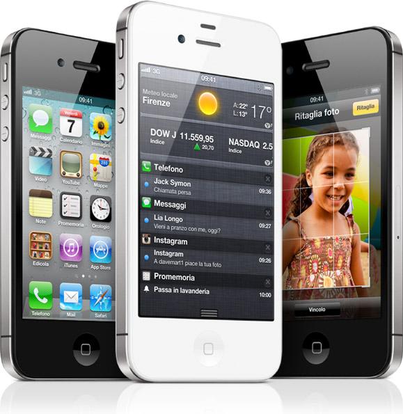 L'Argentina dovrà aspettare un anno prima di poter lanciare il nuovo iPhone 4S
