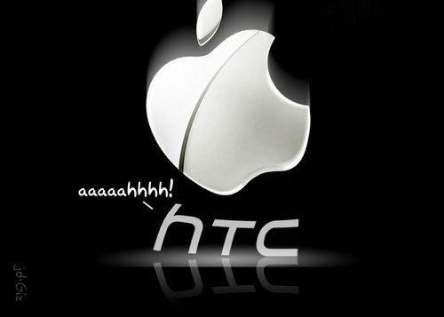 L'ITC chiude la prima causa di HTC nei confronti di Apple
