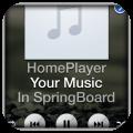 HomePlayer: l'App per iPhone/iPod Touch che migliora l'esperienza musicale   QuickApp