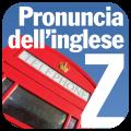 Pronuncia dell'inglese, il manuale pratico su regole, origini e difficoltà della pronuncia inglese della Zanichelli disponibile in App Store