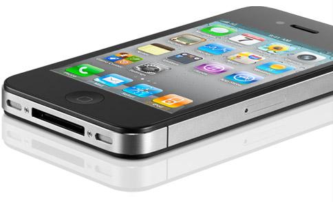 Un bug di iOS 5.0.1 mette in pericolo la nostra privacy!