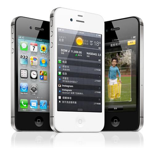 iPhone 4S sarà provvidenziale per Apple per conquistare il mercato cinese?