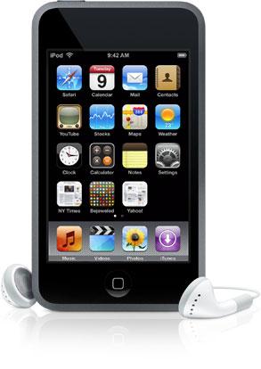 """Il ragazzo, il militare e l'iPod """"di guerra"""" ritrovato"""