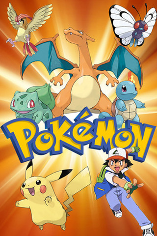 Pokemon Yellow su App Store? Per gli amanti del genere, occhio alla fregatura!