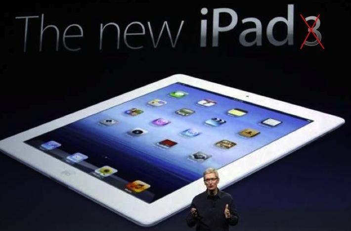 """Addio al nome iPhone 5 e benvenuto """"al nuovo iPhone""""?"""