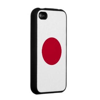 Apple primo venditore in assoluto di telefoni cellulari in Giappone!