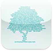 Manuale Roversi: l'app perfetta per medici e farmacisti italiani | QuickApp