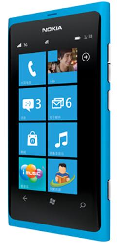 Ad aprile Nokia Lumia 800C sul mercato cinese