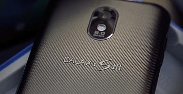Il nuovo Samsung Galaxy S III potrebbe ricaricarsi senza fili?