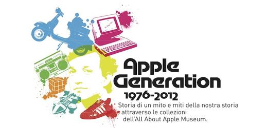 A Savona la mostra dei Macintosh che hanno segnato la nostra storia