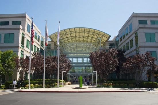 Inside Apple: una galleria fotografica all'interno del quartier generale della mela morsicata