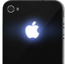 Diamo luce alle nostre mele: kit luce mela Apple Tweaks