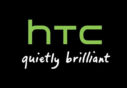 HTC One X e Evo 4G bloccati alla dogana US a causa di verifiche per controllare se violano brevetti Apple!
