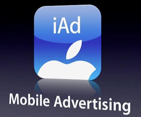 Apple rilascia iAd Producer 2.1: ecco le novità