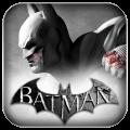 Batman Arkham City Lockdown si aggiorna con tantissime novità tra cui Robin
