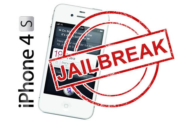 MuscleNerd: 'State lontani da iOS 5.1.1 se volete il Jailbreak sui vostri iPhone 4S o iPad 2/3' [AGGIORNATO x2]