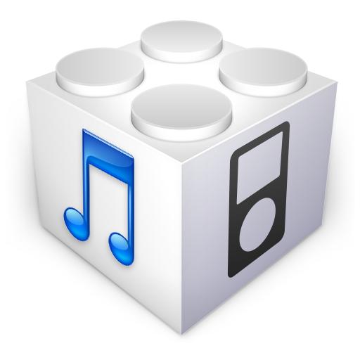 La sorpresa arriva quando meno te lo aspetti: maggiore durata della batteria con iOS 5.1.1?