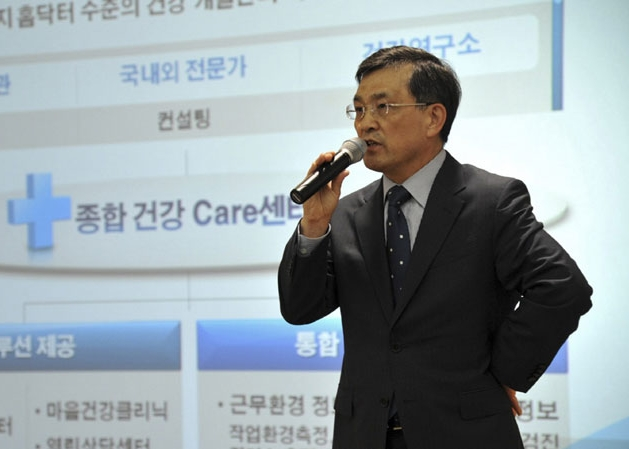 Samsung-appoints-Kwon-Oh-hyun-as-new-CEO-ispazio