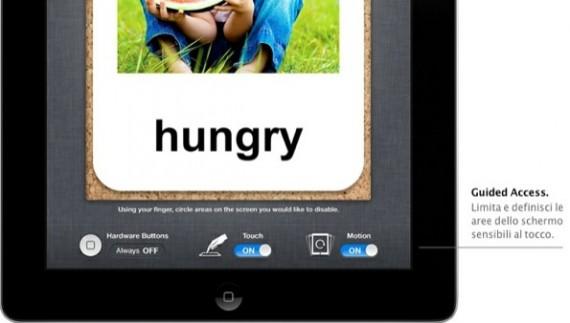 Accesso Guidato: ecco come funziona la nuova modalità di iOS 6 [Video]