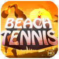 Beach Tennis HD: un ottimo passatempo da giocare in qualsiasi momento | QuickApp