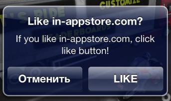 Attenzione sviluppatori: Un hacker russo è riuscito a eludere il meccanismo degli acquisti in-app senza Jailbreak! [Aggiornato, Apple: 'Stiamo investigando']