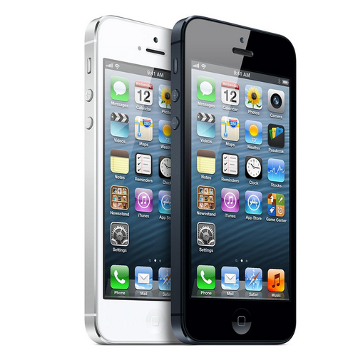 iphone 5 prezzo italiano copia