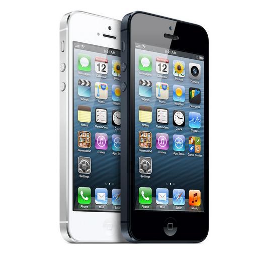 Prezzi dell'iPhone 5 in Italia: A partire da 729€ ?