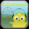"""Amazing chicken: odiate il """"Pulcino Pio""""? Questo è il gioco che fa per voi   QuickApp"""