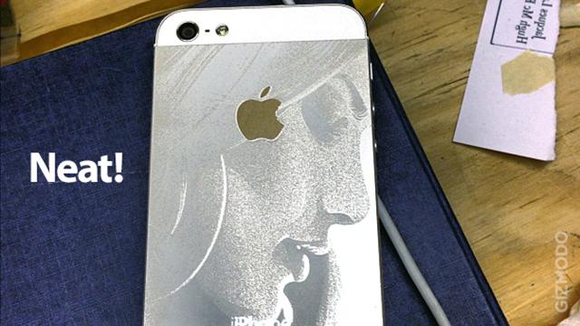 iphone5_laser