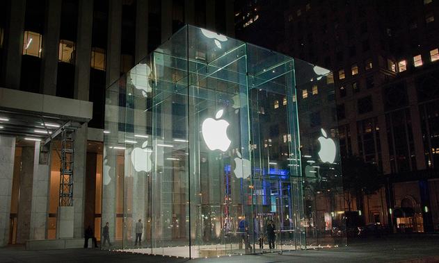 Blue Sky: Apple incoraggia alcuni dipendenti selezionati a lavorare su progetti personali